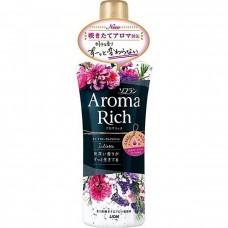 Кондиционер для белья Soflan Aroma Rich Juliette с натуральными ароматическими маслами ванили и жасмина / LION / 520 мл