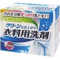 Стиральный порошок FUNS Clean с ферментом яичного белка для полного устранения пятен 900гр