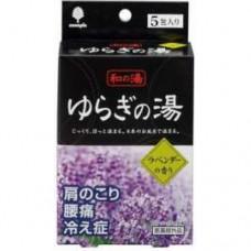Соль для ванны с ароматом лаванды / KOKUBO / 5 шт. по 25 г.