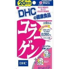 DHC Коллаген, курс на 20 дней, 120 х 350 мг., 42 гр.